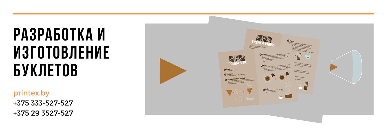 заказать печать буклетов