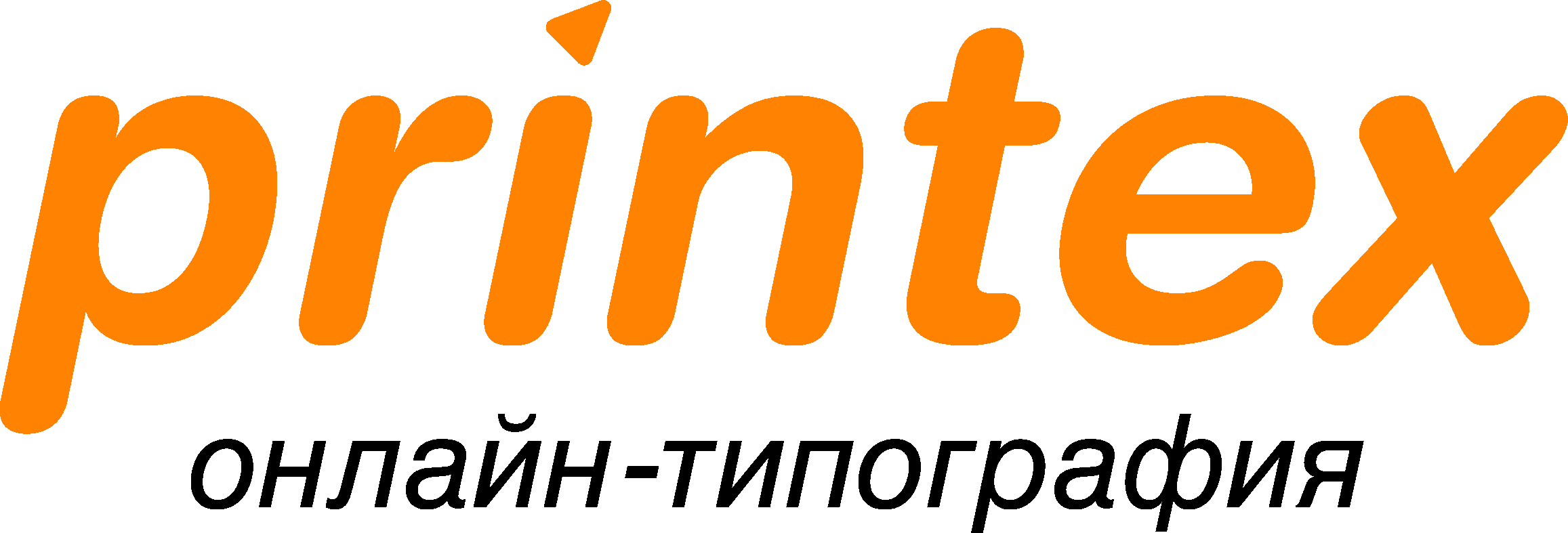 Типография Printex