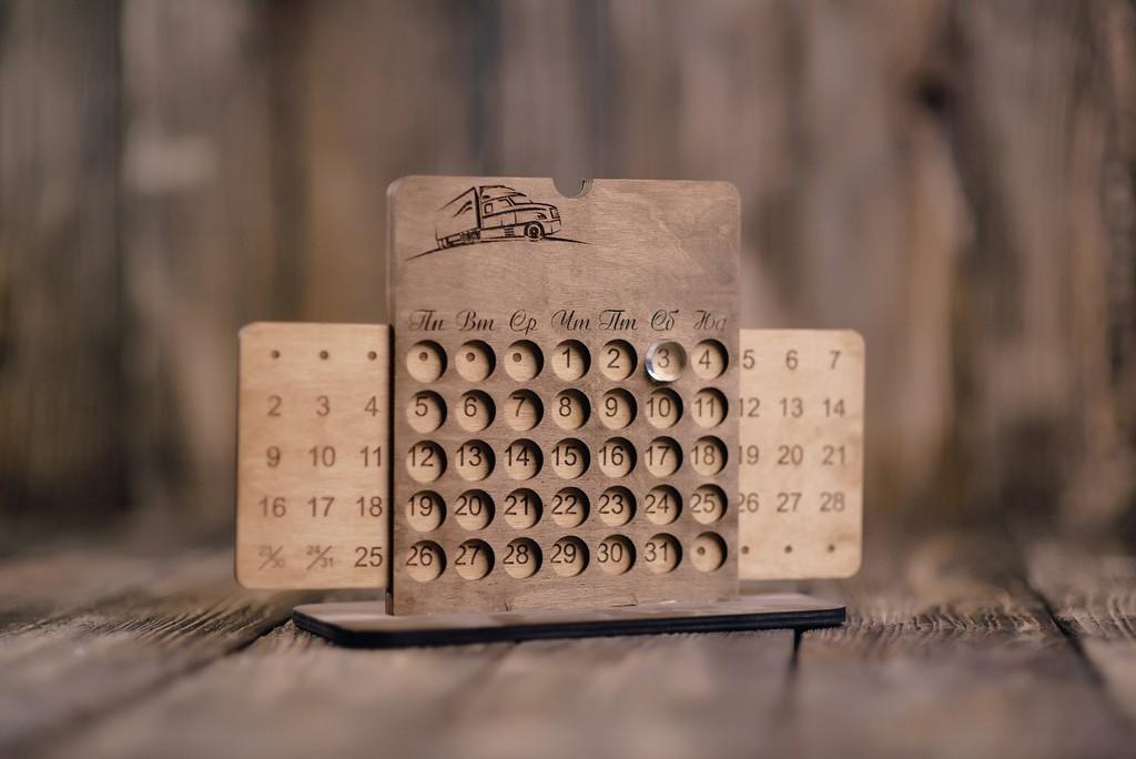 бесконечный календарь