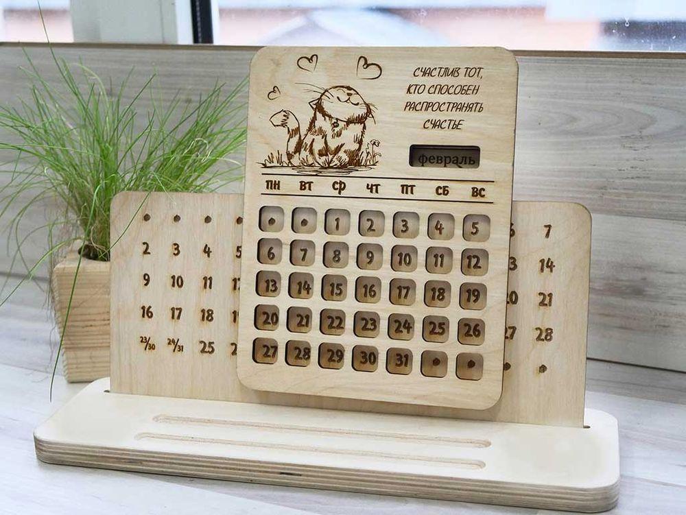 интересные календари