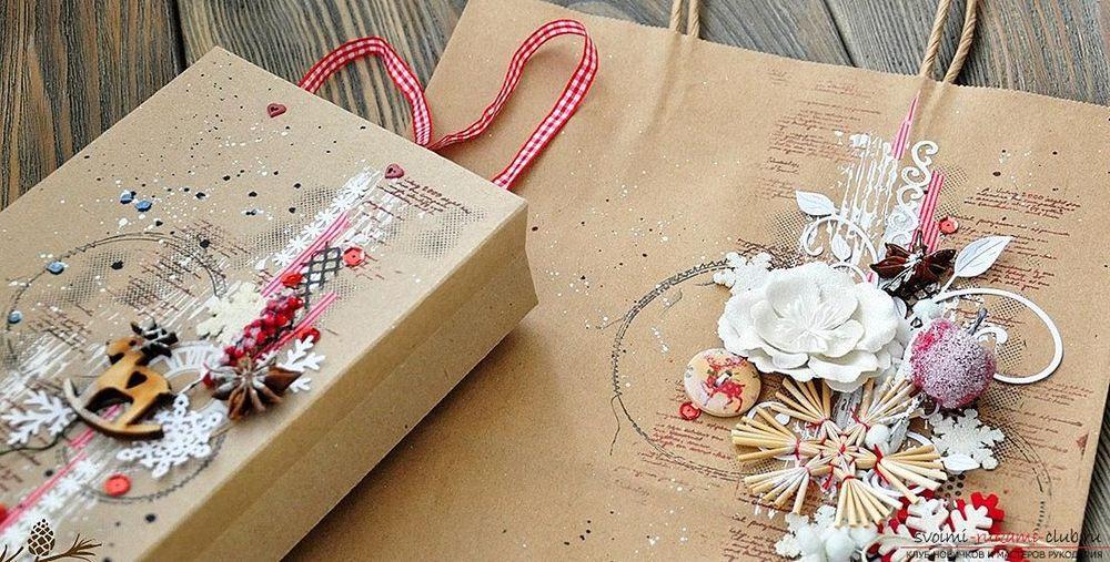 подарочный крафт-пакет
