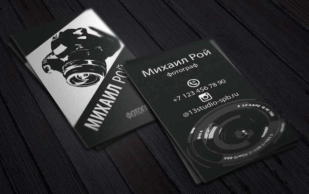черно белый фон для визитки