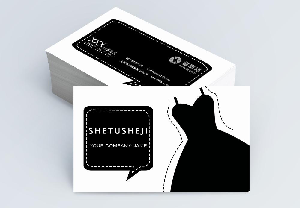 визитка черно белая шаблон