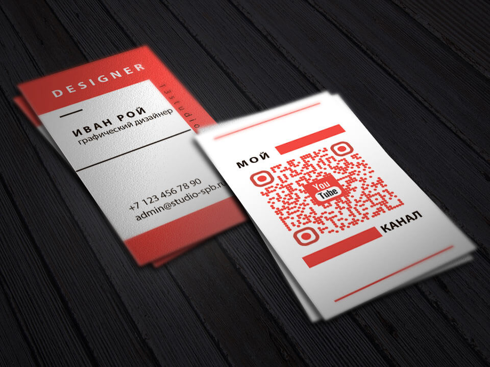 qr код генератор визитка