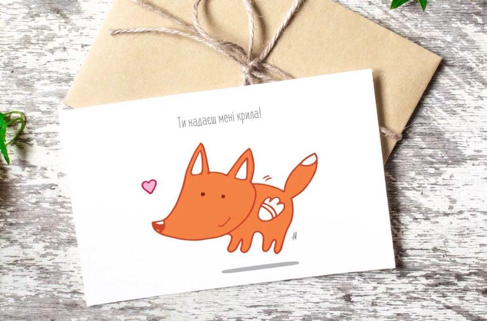 открытки для хэндмейд
